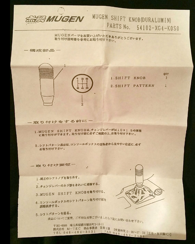 Mugen Formula Shift Knob Instructions