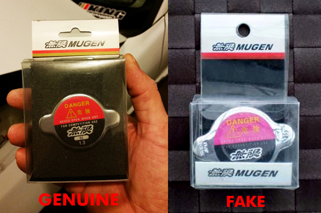 Mugen Radiator Cap Package Comparison