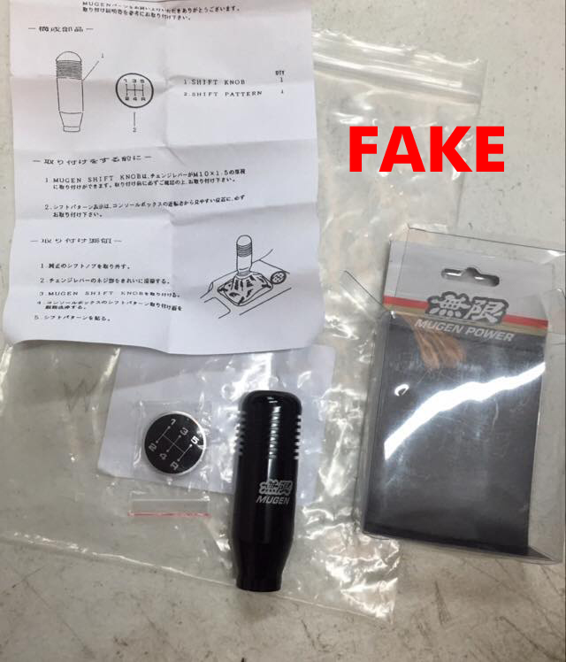 Fake Mugen shift knob package