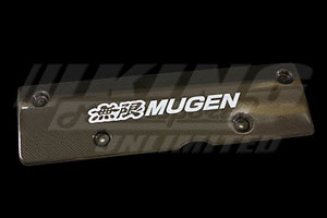 Mugen K Series Carbon Fiber Ignition Coil Cover 12500 Xk2b