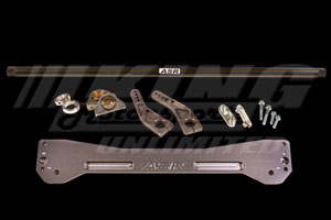 ASR Subframe Brace and 32mm Bar Kit - DA