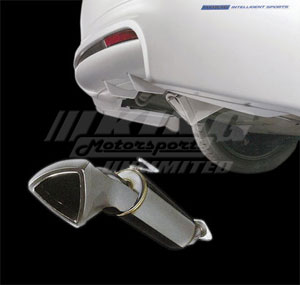 Mugen Sports Silencer for 2010+ Insight
