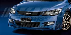 Mugen Aero 2006 2011 Civic 4 Door Front Sports Grill