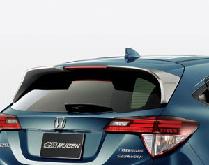 2015+ HR-V Rear Wing