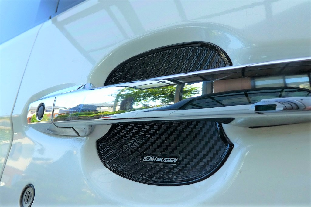 Mugen Door Handle Protectors Small