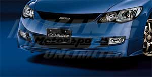 Mugen Aero: 2006-2011 Civic 4-Door - Front Under Spoiler (Fits JDM and Canadian Only)