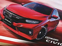 2016 10th Gen Honda Civic