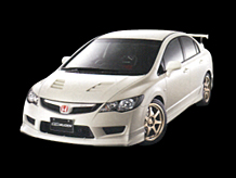 2006-2011 8th Gen Honda Civic Type R