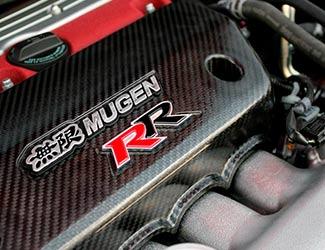 King Motorsports Unlimited, Inc  - Mugen Performance