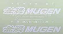 "Mugen ""Power By Mugen"" White Decal Set"