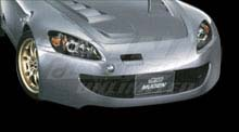 Mugen Aero: S2000 SS - Front Bumper & Under Panel Kit