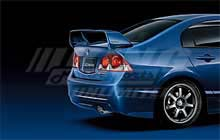 Mugen Aero: 2006-2011 Civic 4-Door - Rear Under Spoiler