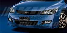Mugen Aero: 2006-2011 Civic 4-Door - Front Sports Grill (Fits JDM and Canadian Only)