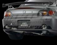 Mugen S2000 Titanium Sports Exhaust System for Mugen SS Rear Bumper
