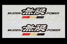 Mugen Power Decal Set - AV61 Decal Set (75mm x 125mm)