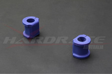 Hardrace DC5 Type R 23mm Sway Bar Bushings (2 PCS/SET)