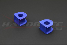 Hardrace 23mm Stabilizer Bushings