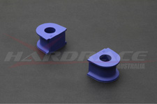 Hardrace Sway Bar Bushings 22mm (2PCS/SET)
