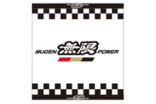 Mugen Power Hand Towel