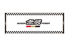 Mugen Power Sports Towel