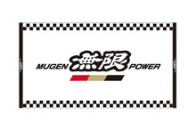 Mugen Power Bath Towel