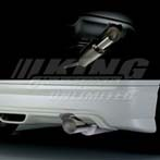 Mugen Fit Titanium Sports Silencer