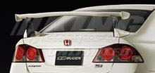 Mugen Aero: 2006-2011 Civic 4-Door - Adjustable Rear Wing